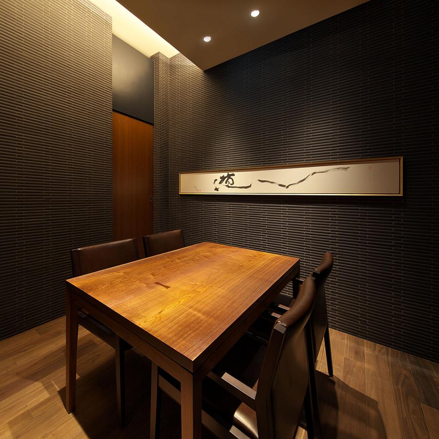 個室(4名様掛け)