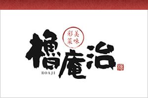 櫓庵治佐賀店 店休日のお知らせ